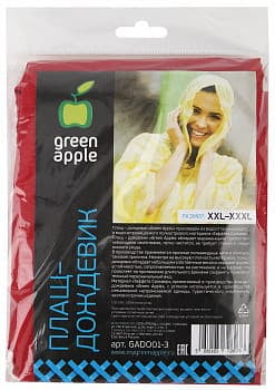 Gado01-2 green apple дождевик xl-xxl